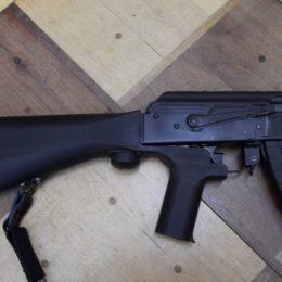 Ban Dangerous Gun Accessories That Increase Rate of Fire