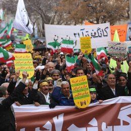 End Brutal Crackdown on Iran Demonstrators